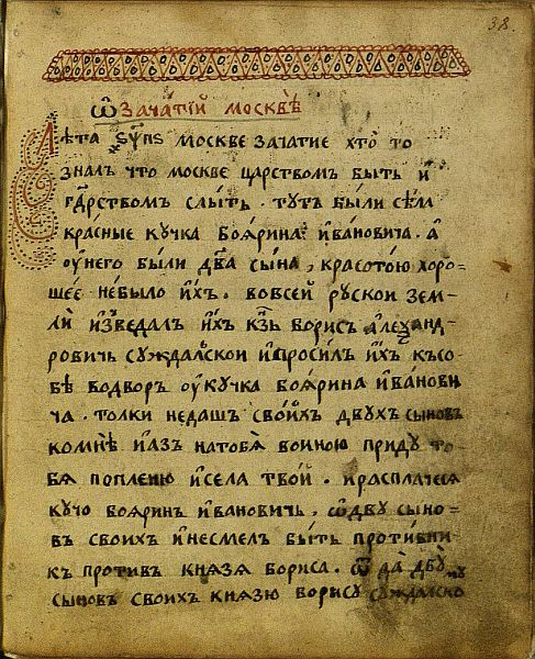 The Collection of Manuscripts of Prof. A. D. Grigor'ev — National Library of the Czech Republic